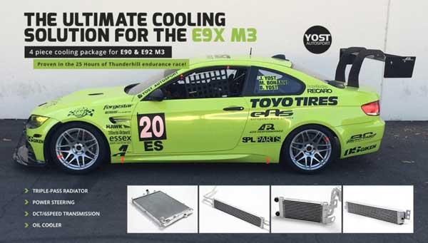 CSF Aluminum Radiator for E9x M3, #7059